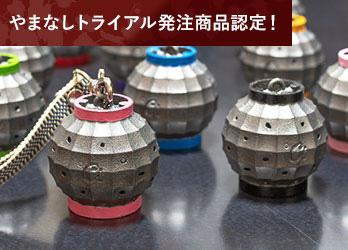 ちょうちりん・鋳物製提灯型ベル